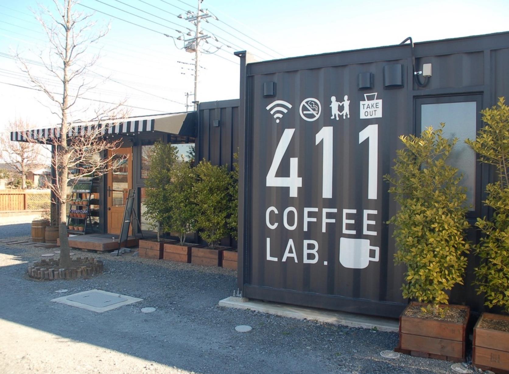 「411 COFFEE LAB.」とは